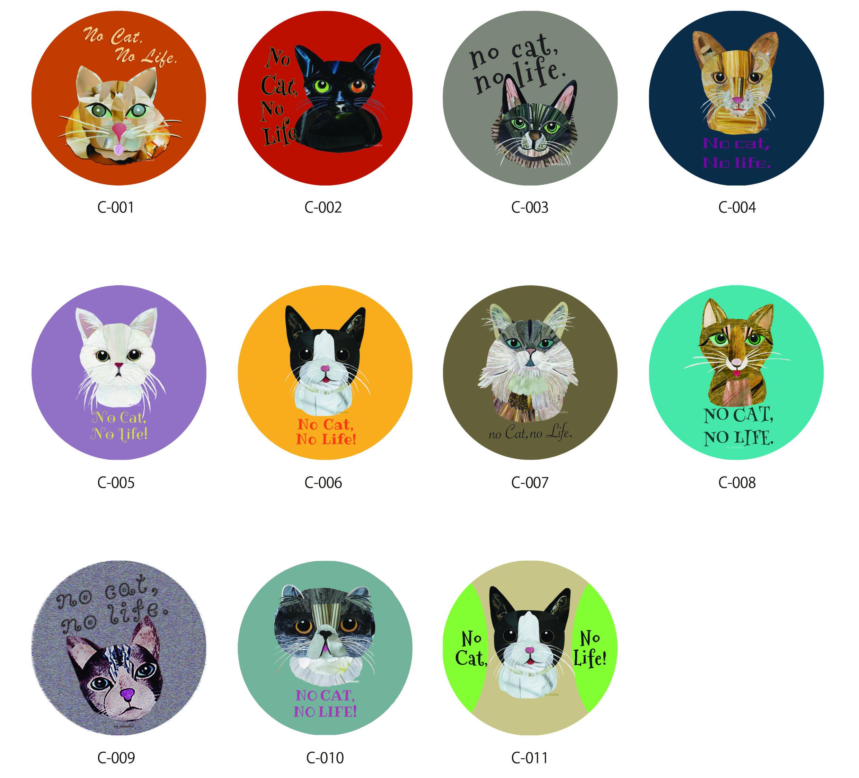 猫カタログ